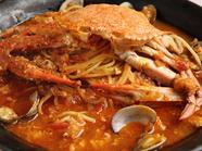 ほぐした蟹の身がたっぷり『渡り蟹パスタ』