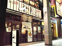 4月20日名掛丁店グランドオープン!