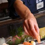 【大阪】【淀川区】 真心を込めて握る絶品本格握り寿司の数々