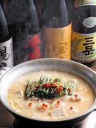 数種類のみそを独自にブレンドし、鶏ガラから摂ったオリジナルスープで割ったみそベース鍋。