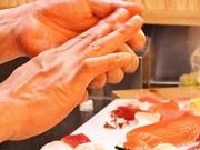 ニパチ 防府駅前店