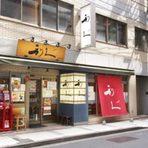 肉厚でも歯切れの良い食感と旨みをもつ牛たん焼!
