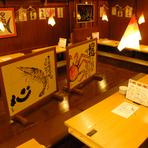 各種宴会にも最適な掘りごたつ席はゆったりのんびりできます。自慢の江戸前寿司を存分にご堪能ください。