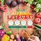 二つの味から選べる『地鶏手羽唐揚』(12本)<醤油味/旨辛ホットチリ味>