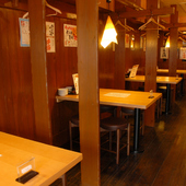 落ち着ける店内(※写真の店舗はJR八尾駅北口町店です)