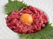 最高ランクA5、A4のお肉を使用した『ユッケ』