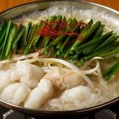 選べる5種のスープにプリプリの牛もつが絶品の『もつ鍋』