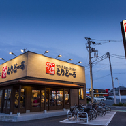 創業以来炭火焼鳥にこだわる【とりどーる小束山店】。ファミリーダイニング型レストランとして豊富なメニューを取り揃えております。