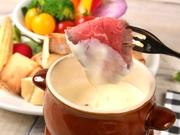 肉バル×クラフトビール ビストロバンビーナ 渋谷駅前店