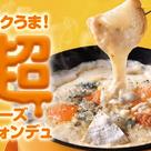 HawaiianDining&CafeLotus-ロータス-渋谷駅前店