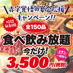 ローストビーフ・生ハム・チキングリルなど前菜からメインまで当店名物の本格肉バルメニューを集めました☆