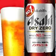 シンハとは神話に出てくる獅子のこと。タイではいたるところで見かける定番ブランドです!エスニックやタイ料理との相性も抜群で現地では氷を入れて飲むこともあるとか。すっきりした飲み口の爽快ラガービールです!
