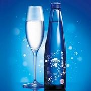 フルーティーなのに後味は爽やか♪口当たりがとてもよく、アルコールが苦手な方でもお楽しみいただける新感覚のスパークリング清酒!