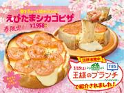 100%CHEESECAFE. nino*nino 横浜西口駅前店
