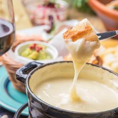 大人気のチーズフォンデュが食べ放題!誕生会、女子会、同窓会、合コンなど各シーンにも最適♪