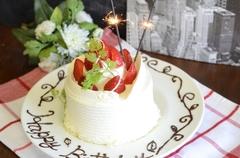 お祝い事にピッタリでケーキのお承ります