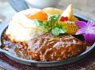 『濃厚BBQ ソースのロコモコ半熟玉子のせ』はハワイの定番