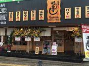 寿司居酒屋 や台ずし 笠岡駅前町