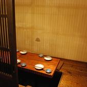 4名から利用できる個室完備。お食事会やハレの日などに
