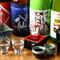 JAPANESE CRAFT SAKE ~ 日本全国47都道府県の酒 ~