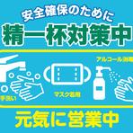 日~木限定、人気の『Wフォンデュ食放題』⇒980円