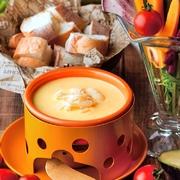 ランチタイム限定のお得なセットメニュー  【SET MENU】 ●チーズフォンデュソース(花畑ラクレットチーズ) ●パフェ野菜 ●バケット  ※「CHEESE LUNCH」をご注文のお客様限定のSET MENUです。
