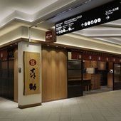 仙台で誕生した牛たん焼きを仙台名物に育て、広めた老舗店