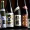日本酒の種類に自信あり。寿司に合うお気に入りを見つけられます
