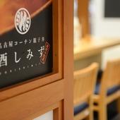 東京中目黒の水炊きの名店が、究極の親子丼店をプロデュース