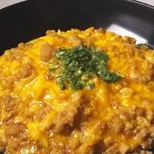 名古屋コーチンミンチ丼