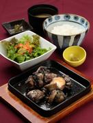 霧島鶏のもも焼き サラダ ご飯 味噌汁 香の物