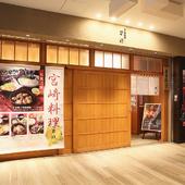 進化する名古屋駅が見えるという好ロケーション