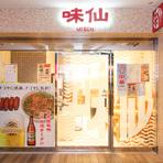 元祖『台湾ラーメン』を味わえる店。麺にどっさりと乗った挽肉には、唐辛子とにんにくの辛みと旨味がきいています。鶏ガラスープとの相性は抜群。『マーボトーフ』など、他の料理もおすすめです。