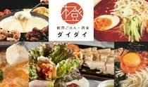 アジアに出かけた気分になるタイ料理とアジアンビストロ
