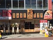 寿司居酒屋 や台ずし 鈴鹿平田町