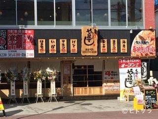 寿司居酒屋 や台ずし 鈴鹿平田町(20名席あり、三重県)の画像