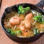 三種鮮魚のカルパッチョ~バルサミコ風味~