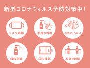 100円唐揚げ食べ放題とチーズタッカルビ 炙りや鶏兵衛上野店
