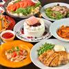 鳥取県産銘柄鶏「大山鶏」を贅沢に使用!熟練した技で絶品料理へと彩ります♪《全7品》3時間飲み放題付