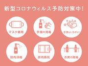 旨辛チーズタッカルビと隠れ家個室 美の邸 梅田大阪駅前店