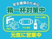 ピッツァ食べ放題&チーズフォンデュ 宙SORA 梅田大阪駅前店