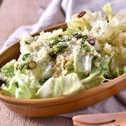鮮魚でもなく、牛肉でもない、「桜肉」を使用したタルタルソース。バゲットと一緒にタパス感覚でお召し上がり下さい!