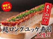 """次世代チーズタッカルビは""""餃子""""で決まり!【旨辛チーズタッカル餃子】"""