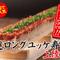 ◆日~木限定◆『とろ~りチーズタッカルビ食べ放題』1280円