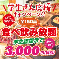 自家製ローストビーフ・鉄板カットステーキ・生ハムがセットで食べ放題!
