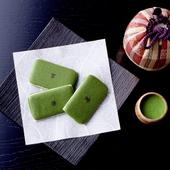 京都・宇治産の厳選された茶葉を使用!『茶の菓』