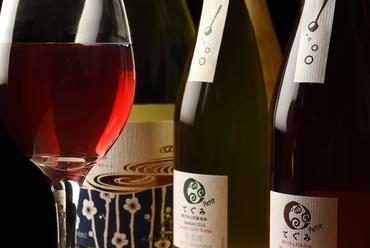 京都産の贅沢なワインが堪能できる『丹波ワイン』