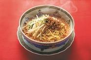 横浜中華街発の料理『排骨麺(パイコーメン)』