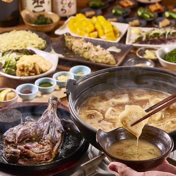季節のおすすめ 看板料理メインが選べる塚田まるごとコース