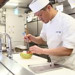 熱い料理は熱いうちに、冷たい料理は冷たいまま提供できるよう、調理の手順を徹底。下ごしらえの段階から入念に準備を整え、一番良い状態でお客様にお出しできるようにサービススタッフとの連携も大切にしています。